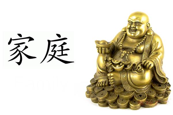 Idézd meg a szerencsét az életedbe az 5 kínai varázslat egyikével