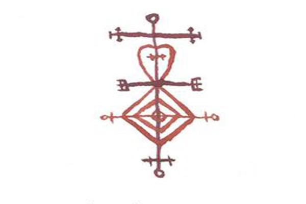 Teljesüljenek vágyaid ezzel a 6 ősi izlandi mágikus szimbólum segítségével