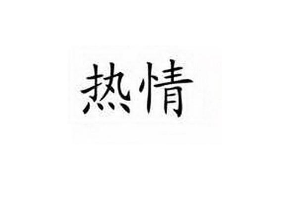 7 kívánságteljesítő mágia a kínai szimbólumokkal